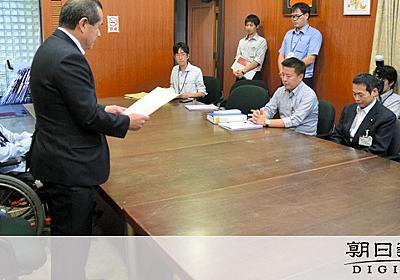 「差別の恐れ」県審議会が異例の指摘 名古屋城EV問題:朝日新聞デジタル