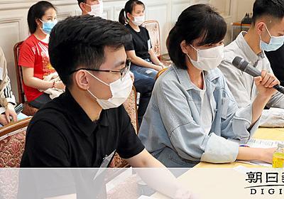 技能実習生、脱ニッポン SNSで拡散する「暴力動画」:朝日新聞デジタル