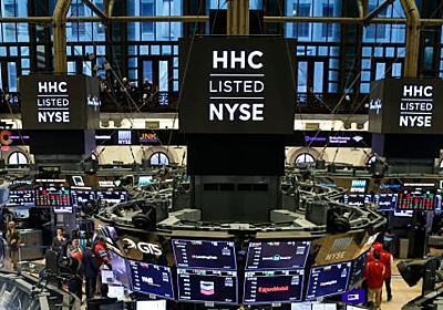 世界経済崩壊がささやかれる中で「株価爆上げ」の可能性を検証する(安達 誠司)   マネー現代   講談社(1/5)
