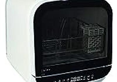 工事が不要なタイプの食洗機を買ったら最高 - みんからきりまで