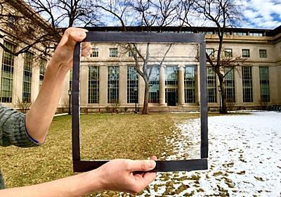 熱を70%通さないフィルムをMITが開発。窓に貼ってエアコンの電気代の節約に | ギズモード・ジャパン