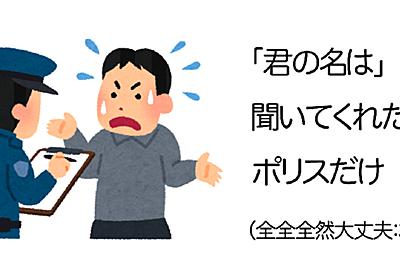 「オタク川柳」渾身の20句 今年も名作が生まれる