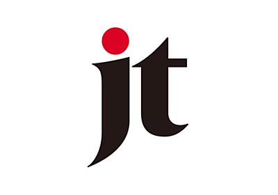 Poof! goes the art work as taboos broken   The Japan Times