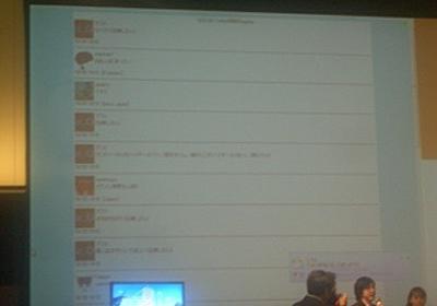 MIRAI:ネットとガジェットの融合にいってきた: はんどー隊ブログ 上海篇