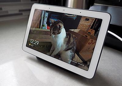 Googleのスマート液晶Nest Hub日本上陸、1万円台半ばで12日発売 - Engadget 日本版