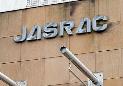 JASRACに「自分が作詞、作曲した曲」の使用を拒まれた…異例裁判のポイント - 弁護士ドットコム