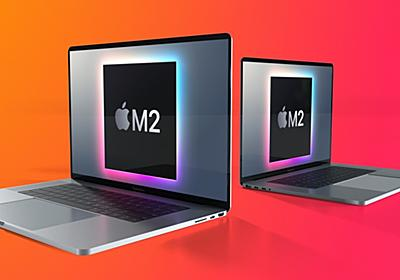Apple StoreアプリにM1搭載16インチMacBook Proを誤って表示か - こぼねみ