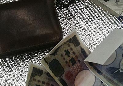 カオスラウンジによる企画『破滅ラウンジ』内での偽札の印刷・展示・販売に関するツイートまとめ - Togetter