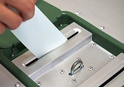投票所内での撮影禁止求め弁護士が要請 知事選期日前投票 - 琉球新報 - 沖縄の新聞、地域のニュース