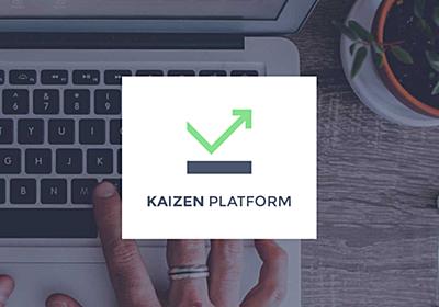 BigQueryの新機能を使ってクエリ料金を1/1000にする - Kaizen Platform 開発者ブログ