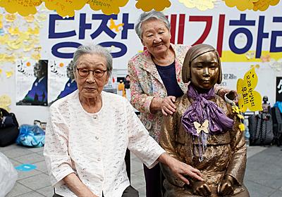 Kim Bok-dong, Wartime Sex Slave Who Sought Reparations for Koreans, Dies at 92 - The New York Times