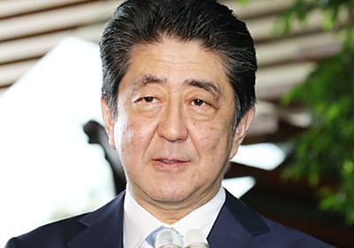 首相、消費増税「予定通り」 19年10月に10%: 日本経済新聞