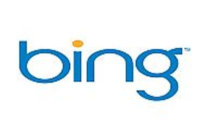 マイクロソフトの新検索エンジン「Bing」、日本ではベータ版を提供開始 - ZDNet Japan