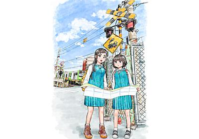 LINEとJR東日本、山手線8駅の改札通過で限定マンガを配信--LINE Beaconを活用 - CNET Japan