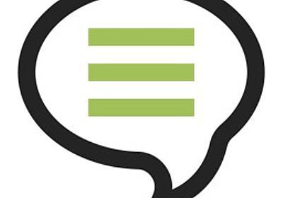 暗号化されずにMac内に保存されている通知センターログを表示&削除してくれるユーティリティ「AuRevoir」がリリース。 | AAPL Ch.