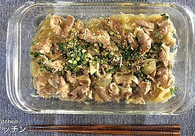【豚肉のガッツリスタミナ炒め風】レンジで作り置きレシピ♪簡単!時短!ヘルシー! - てぬキッチン