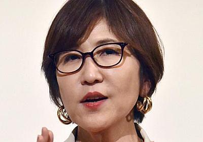 稲田氏ピンチ リベラル色の女性政策に保守派から「ついていけない」の声 - 毎日新聞