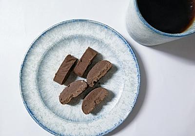 ココナッツオイルとピーナッツペーストの手作りプロテインバー - ツレヅレ食ナルモノ