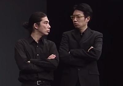 ラーメンズ小林賢太郎が異動を報告 所属事務所から名前消えファンざわつく - ねとらぼ