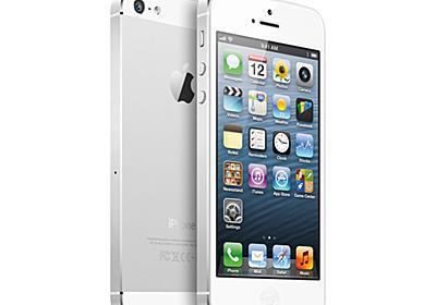 ソフトバンク、プリペイド版「iPhone 5」を販売スタート - ケータイ Watch