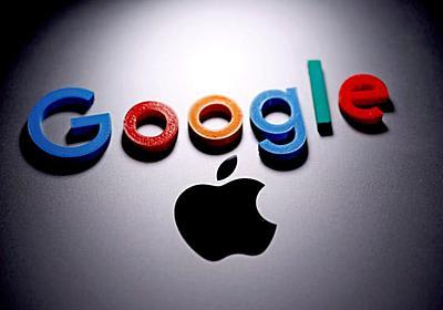 米司法省がGoogle提訴 独禁法違反「検索で競争阻害」 (写真=ロイター) :日本経済新聞