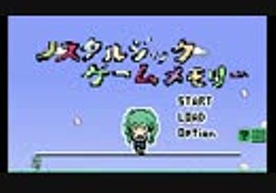 【初音ミク】 ノスタルジックゲームメモリー 【ピコピコドットPV】
