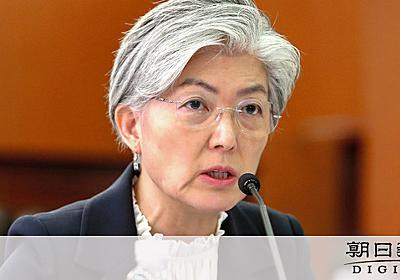 対北朝鮮制裁解除「関係部署と検討」韓国外相、一転謝罪:朝日新聞デジタル