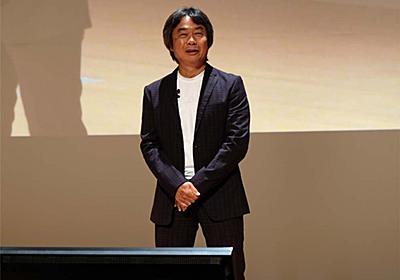 任天堂・宮本茂氏が語った「スマホ対応への苦悩」 (1/4) - ITmedia ビジネスオンライン