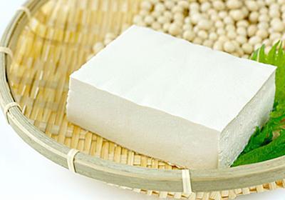 「豆腐」の良質なタンパク質で筋肉を作る!含有量と簡単レシピ