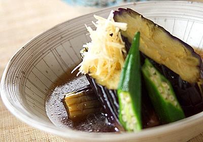 ナスの揚げ浸し【E・レシピ】料理のプロが作る簡単レシピ/2001.07.16公開のレシピです。