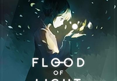 Switch向けパズル「Flood of Light」が本日配信開始。都市を救う「光」を操る少女の物語 - 4Gamer.net