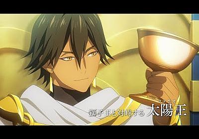 劇場版 「Fate/Grand Order -神聖円卓領域キャメロット- 前編Wandering; Agateram」 本予告