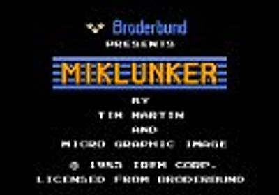 【初音ミク】ミクがスペランカー略して「ミクランカー」