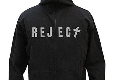 電撃 - 『エヴァンゲリオン』第10使徒が再現されたフルジップパーカーが登場。ネルフのポロシャツなども発売