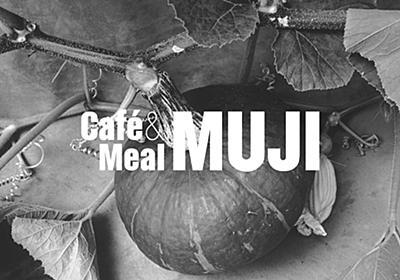 Recipe | Café&Meal MUJI
