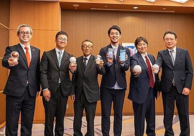 """KDDIらが""""スポーツIoT""""プラットフォームを発表--センサー内蔵ボールで投球データを蓄積 - CNET Japan"""