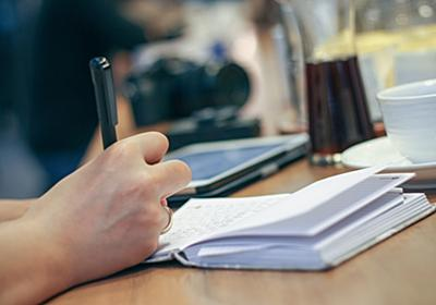 転職回数が多い人の職務経歴書には3つの誠実さが必要 - ルーシッド職務経歴書の書き方