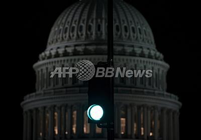 「神をたたえよ」、米下院で速記官叫ぶ 議員らあぜん 写真2枚 国際ニュース:AFPBB News