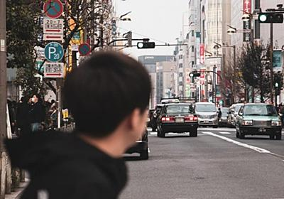 『Yahoo!』から見る「日本の異常さ」 | NEUT Magazine