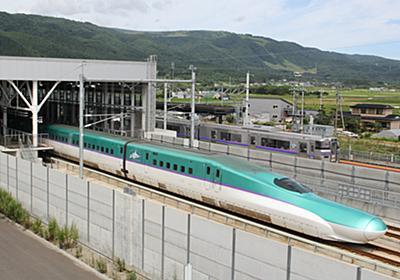 JR北海道「青森・函館」キャンペーン、函館~青森間往復6,980円も   マイナビニュース