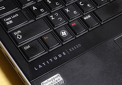 Latitude E5530のHDDとSSDを交換する手順   ノート100YEN.com