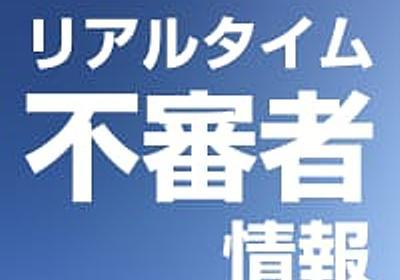 (奈良)奈良市藤ノ木台3丁目付近で排尿 8月30日夕方 | 日本不審者情報センター