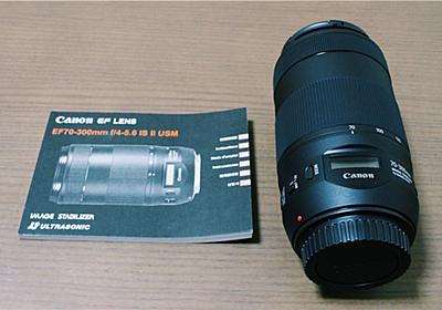 カメラ初心者がCanon EF70−300mm f4−5.6 IS II USM購入!EOS Kiss x7での使用感など。 - ぐらっと記