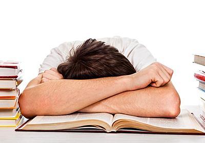 9割の人が知らない「わかっているのに勉強のやる気が起きない」を一発解決するスゴ技 | 独学大全 | ダイヤモンド・オンライン