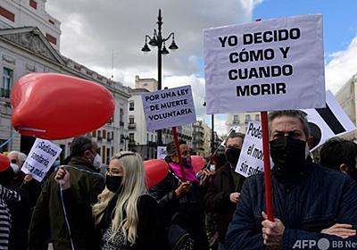 スペイン、安楽死・自殺ほう助を合法化 写真8枚 国際ニュース:AFPBB News