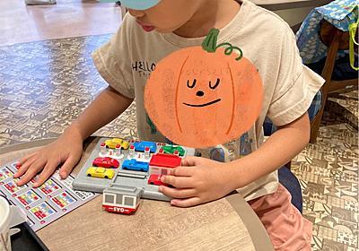 ぼん5歳が夢中になったおもちゃ@ボーネルンド - 大阪人の東京子育て