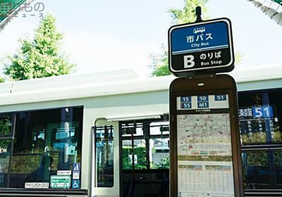 バスの乗り口、支払い、なぜ統一できない? 同じ会社でバラバラなことも | 乗りものニュース