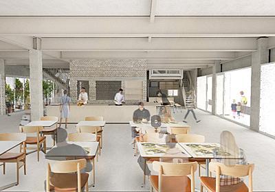 「D&DEPARTMENT JEJU by ARARIO」が2020年春開業 建築リノベーションはスキーマ建築計画・長坂常が担当 | Webマガジン「AXIS」 | デザインのWebメディア