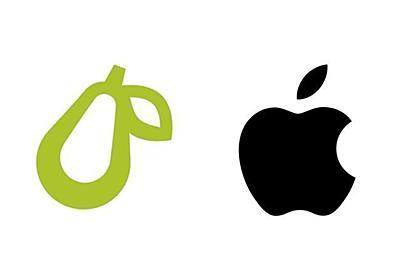 アップル、ナシのロゴを持つ小規模アプリ会社を提訴 - Engadget 日本版