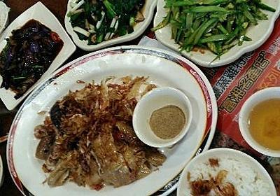 【礁渓温泉】台湾の楽しい温泉街&地元で人気のレストラン - 南国シンプルライフ